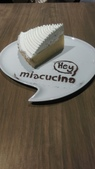 miacucina:IMAG0280 (358x640).jpg