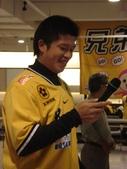 兄弟高雄統一阪急百貨球迷會:1733633825.jpg