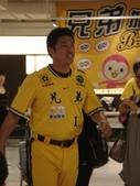 兄弟高雄統一阪急百貨球迷會:1733633810.jpg