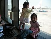 DAY 1 峇里島燒錢團~:妞妞&慈慈