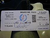 DAY 1 峇里島燒錢團~:我的機票