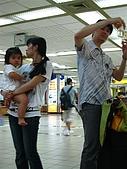 DAY 1 峇里島燒錢團~:出機場快四點了吧…