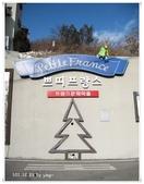 2012.12.22-26【冬雪韓國】day 2~ :4.JPG