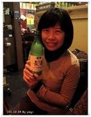 2012.12.22-26【冬雪韓國】day 3~ :65.JPG