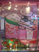2012.12.22-26【冬雪韓國】day 1~:4.JPG