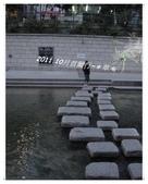 ★2011.10月韓國-首爾自由行~★:KR20111004-15.JPG