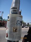 98.7.13 In LA~Downtown&Newport:IMG_5432.JPG
