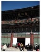 2012.12.22-26【冬雪韓國】day 3~ :13.JPG