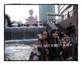 ★2011.10月韓國-首爾自由行~★:KR20111004-19.JPG