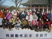 2012.12.22-26【冬雪韓國】day 3~ :IMG_9064.JPG