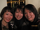 2009.01.17國小同學會~:IMG_0778.jpg
