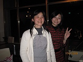 2009.01.17國小同學會~:IMG_0781.jpg