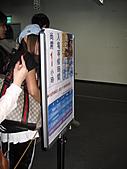 100.4.23台北3D奇幻.不思議展:IMG_8174.JPG