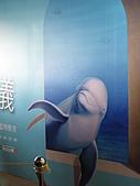 100.4.23台北3D奇幻.不思議展:IMG_8175.JPG