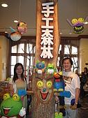 母親節特別節目~西.遊.記:IMG_3239.JPG