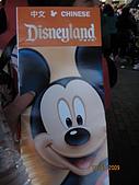 98.7.12 In LA~ Disneyland:IMG_4763.JPG