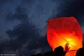 天燈:DSC_7751.jpg