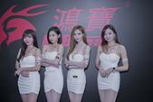 2021/01/10 國際重型機車展 Show Girl @ 五股工商展覽館 :DSC_4248 修改.jpg