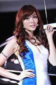 2013/12/29 台北世貿車展 Show Girl:DSC_0410.JPG