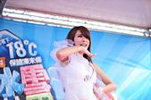 2014/03/30 冰雪女神 @ 台北冰雪世界:DSC_3797.JPG