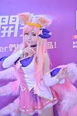 我的人像攝影作品精選:2018/03/11 Holyland 校際電競公開賽 Show Girl @ 台北和平籃球館