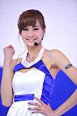 2013/12/29 台北世貿車展 Show Girl:DSC_0469.JPG