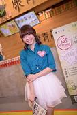 2020/06/28 @ 台北國際連鎖加盟暨創業大展 Show Girl @ 世貿一館:DSC_8256.JPG