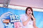 2014/03/30 冰雪女神 @ 台北冰雪世界:DSC_3781.JPG