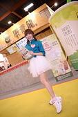 2020/06/28 @ 台北國際連鎖加盟暨創業大展 Show Girl @ 世貿一館:DSC_8257 修改.JPG
