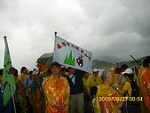 參加淨山及淨灘像簿:照片 517.jpg