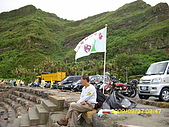 參加淨山及淨灘像簿:照片 544.jpg