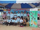 參加淨山及淨灘像簿:DSC02616.JPG