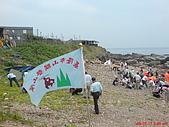 參加淨山及淨灘像簿:DSC02631.JPG