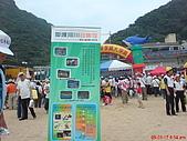 參加淨山及淨灘像簿:DSC02608.JPG