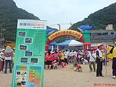 參加淨山及淨灘像簿:DSC02609.JPG