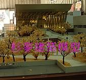 建築模型:(17).jpg