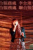 2011-09-02 頂碩中秋初訪:IMG_0867.JPG