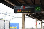 2009-06-28 日本步行之旅第三天:IMG_0504.JPG