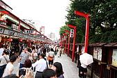 2009-06-28 日本步行之旅第三天:IMG_0533.JPG