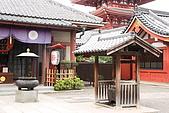 2009-06-28 日本步行之旅第三天:IMG_0539.JPG
