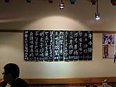 2011-06-12 梅子:IMG_8692.JPG