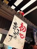 2012-01-26 小吉藏 日式豬排專賣店:DSCF0552.jpg