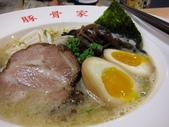 2011-07-23 豚骨家與天達初訪:IMG_8960.JPG