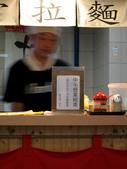 2011-07-23 豚骨家與天達初訪:IMG_8958.JPG