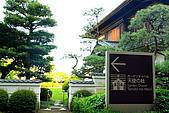 2009-06-29 日本街景之旅第四天:IMG_0622.JPG