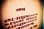 2012-01-21 毛鏗●清水模宅●早餐:IMG_6279.jpg