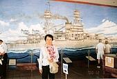 飄過美國:美國夏威夷-珍珠港