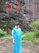 中國武夷仙境:S_035.jpg