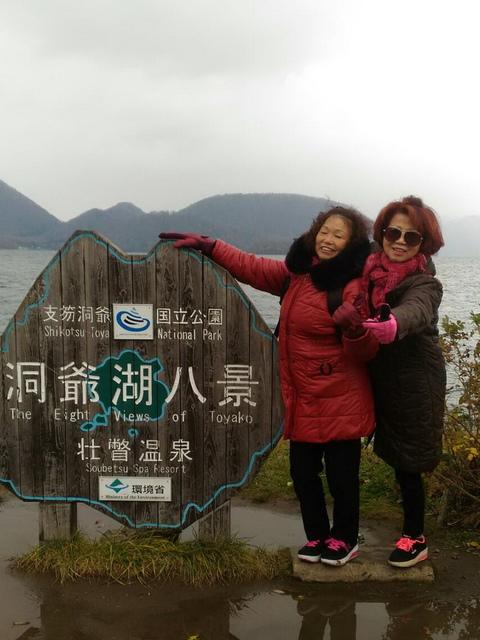 C020.jpg - 北海道旅遊