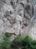 中國武夷仙境:S_032.jpg